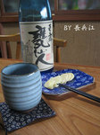 TAKENOKO3.jpg